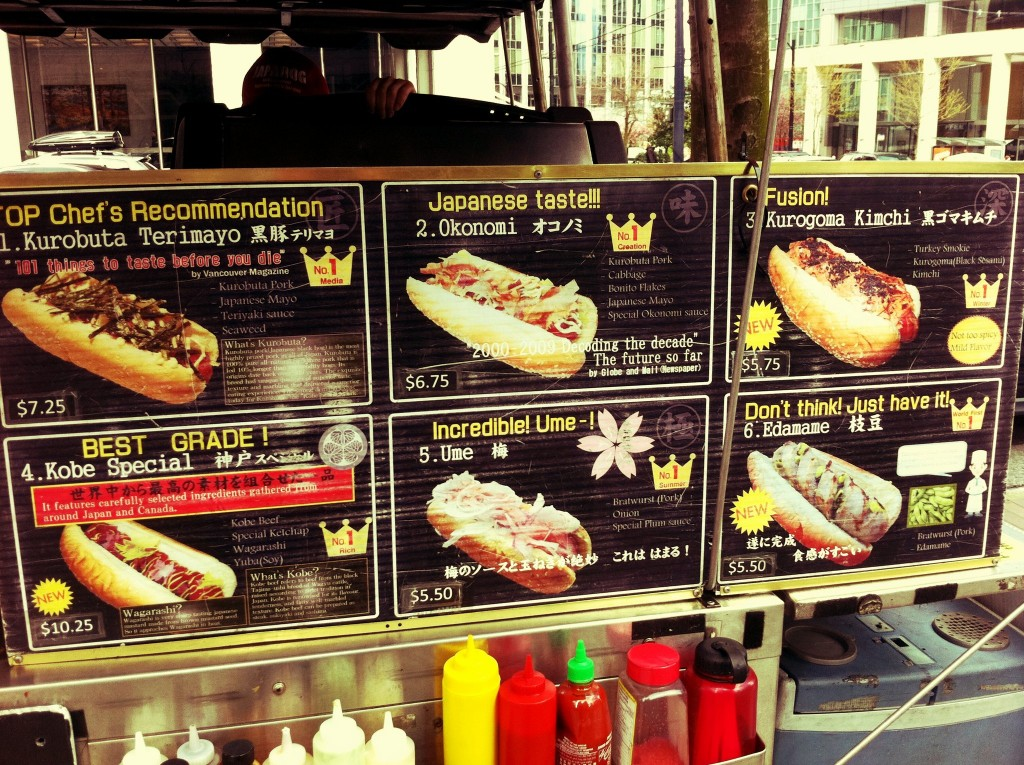 Japadog (Burrard and Pender)